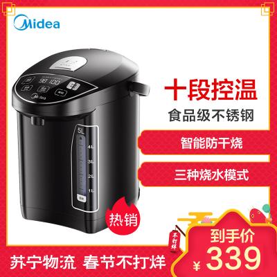 美的(Midea)电热水瓶MK-SP50Power302 5L 七段及以上控温 双温显示 防干烧支持电动出水 智能童锁
