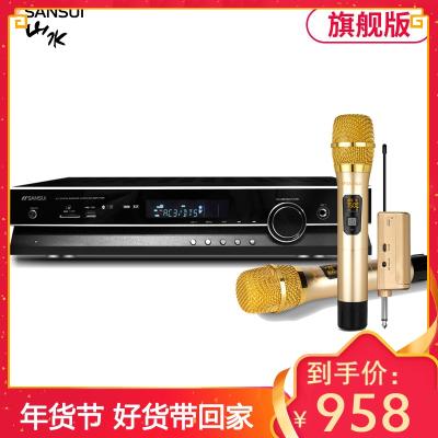 山水(SANSUI)UX60 AV功放机家用音响大功率家用5.1声道专业重低音家庭影院数字功放USB蓝牙 旗舰版无线话筒