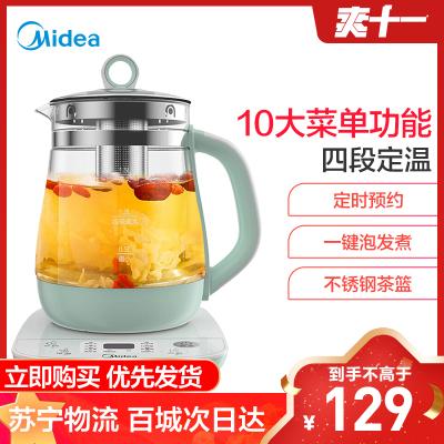 美的(Midea)養生壺電水壺1.5L熱水壺10大功能觸屏式燒水壺多功能花茶壺電茶壺煮水壺YS15Colour211