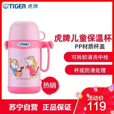 虎牌(tiger) 雙層真空保溫杯304不銹鋼保溫杯便攜可愛卡通學生水杯多色款粉色杯 MCG-A05C-PT500ml