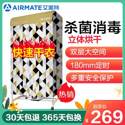 艾美特(Airmate)干衣機 HGY1023P-W 烘干機 暖風機 陶瓷發熱 1000W大功率 家用定時 雙層容量