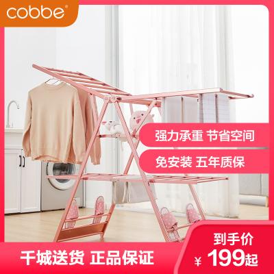 卡貝晾衣架落地折疊室內家用曬衣架陽臺晾衣桿簡易嬰兒晾衣曬被架非升降晾衣架