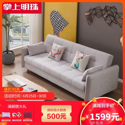 掌上明珠家居 北歐沙發床可折疊簡約小戶型客廳書房兩用家具雙人布沙發