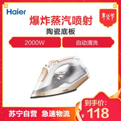 海尔(Haier)电熨斗HY-Y2028G 香槟色 家用手持 小型蒸汽大功率电熨斗便捷熨烫