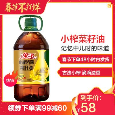 【春节不打烊】逸飞 小榨浓香菜籽油 5L 非转基因食用油 四川风味