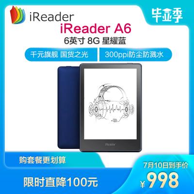 掌閱 iReader A6 電子書閱讀器 6英寸電紙書 聽讀一體藍牙聽書墨水屏8GB 星耀藍