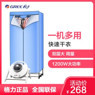 格力(GREE) 干衣機NFA-12A-WG 120min定時干衣 恒溫烘干不傷衣 除螨除菌 烘干機家用烘衣機烘干器