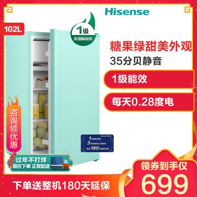 海信(Hisense)LC-102VUD 102升冰吧 小型冰箱 客厅冰吧办公室单门冰箱 饮料柜 茶叶柜 母婴冷藏柜