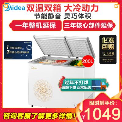 美的(Midea)BCD-200DKM(E) 200升 冰柜家用商用 双温双室双空间 卧式冷柜顶开门 节能冰柜大冷柜