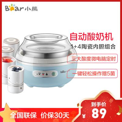 小熊(Bear)酸奶機 家用全自動陶瓷4分杯發酵機一鍋四膽+1L不銹鋼內膽 SNJ-C10H1