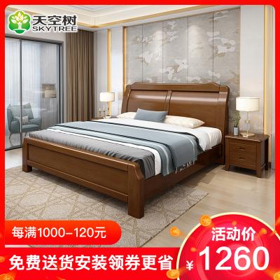 天空樹(Skytree)床實木床 雙人床現代中式實木床橡膠木床 1.5米1.8米床 臥室家具組合木質婚床