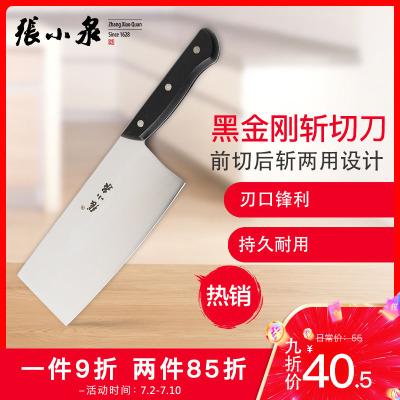 張小泉(Zhang Xiao Quan) 菜刀 黑金剛斬切刀D10531100 不銹鋼廚房刀具菜刀單刀