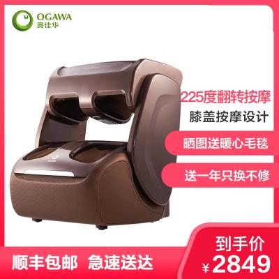 奧佳華(OGAWA)足療機OG-3118C 愛膝足 多功能膝蓋加熱 全包裹腳部足部按摩足療器