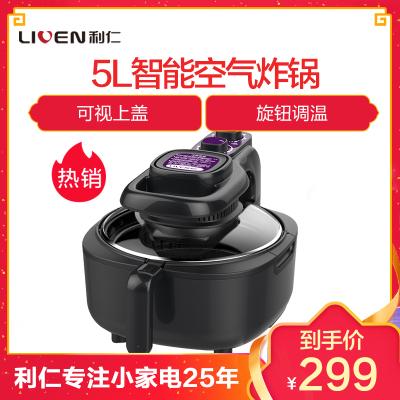 利仁(Liven)空气炸锅KZ-J5000B 5L大容量 无油健康锅 高温脱脂 无油烟 让厨房远离油烟 薯条机 旋钮式