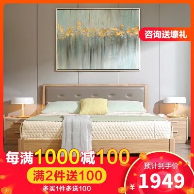 A家家具 床 宜家風格單人實木框架床簡約雙人床架子床時尚臥室家具1.5米1.8米木質