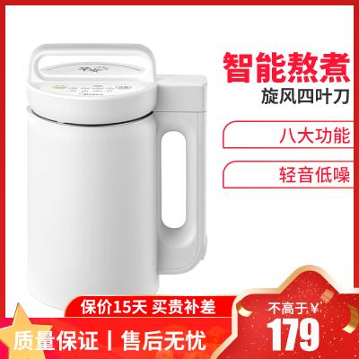美的(Midea)豆漿機DJ10B-E103 家用全自動 免濾多功能 無網易清洗 剛剛好的容量 一鍵早安豆漿 安靜低噪