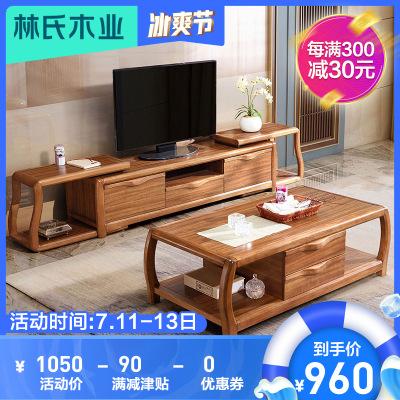 【每滿300減30】林氏木業現代簡約中式客廳電視柜茶幾組合套裝實木框家具地柜CU1M