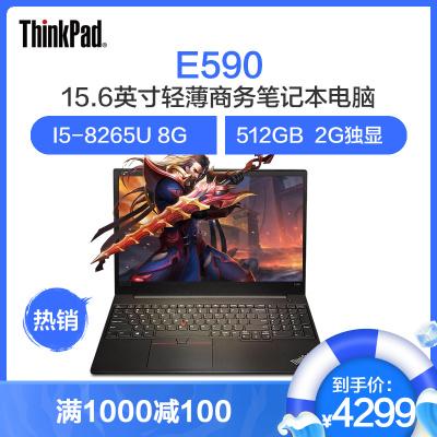 聯想ThinkPad E系列 E590 15.6英寸便攜商務手提筆記本電腦 藍牙 win10 I5-8265U 8G 512GB固態 RX550X 獨顯2G 定制款