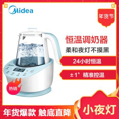 美的(Midea)恒温调奶器恒温壶玻璃水壶电热水壶冲泡奶粉器MI-MYTEasy201