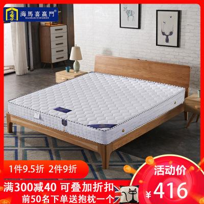 海馬喜贏門床墊 乳膠床墊 彈簧床墊 棕櫚3E椰棕床墊 老人床墊 1.5m/1.8米床軟硬兩用簡約現代家居風格經濟型