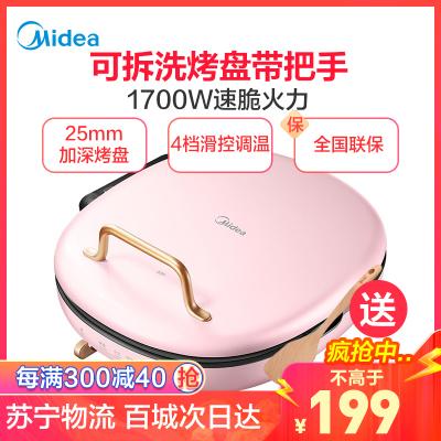美的(Midea)電餅鐺可以拆洗雙面加熱家用煎烤機加深煎餅機用途薄餅機煎餅鍋非上下盤單獨加熱烙餅JK30P202