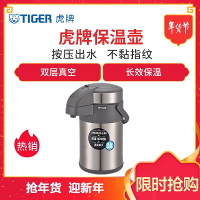 虎牌(tiger)气压式保温壶304不锈钢气压式热水壶旋转式家用大容量户外保温保冷壶 天鹅灰MAA-A30C-TG 3L