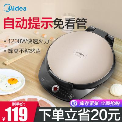 美的(Midea)電餅鐺MC-JK30Easy103 家用煎烤機 早餐機酥脆烙餅機雙面加熱多用途鍋