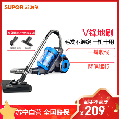 蘇泊爾(SUPOR) 吸塵器VCC36C-12家用機械式大吸力臥式吸塵器 地毯式強力多功能除螨干式吸塵機