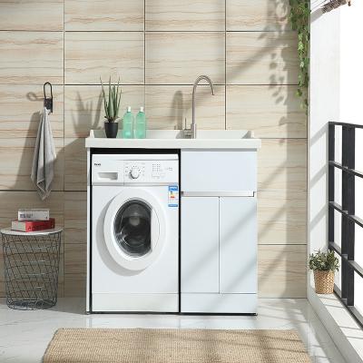 卡貝浴室柜洗臉池組合一體陽臺洗衣機柜子不銹鋼洗衣柜伴侶臺盆柜