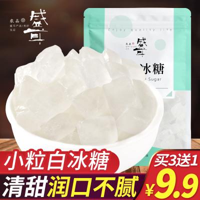 【買3送1】盛耳 單晶冰糖300g 煲湯泡茶沖飲 調味品 食用糖