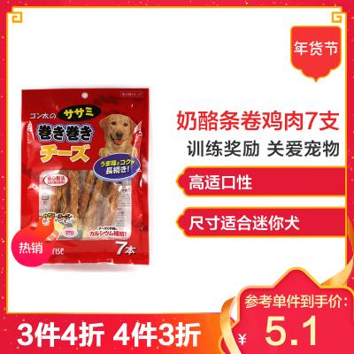 盛来知 宠物狗狗零食 训练奖励 宠物零食 奶酪条卷鸡肉7支