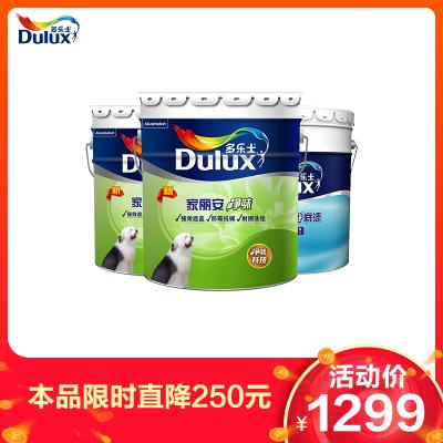 多樂士(Dulux)家麗安凈味乳膠漆內墻面漆 油漆涂料 A991+A914 54L套裝