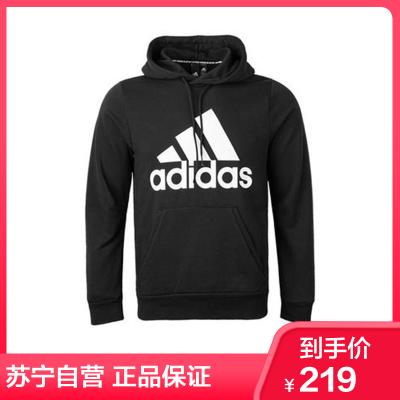 阿迪達斯(adidas) 2020新款男子休閑運動連帽衛衣套頭衫DQ1461