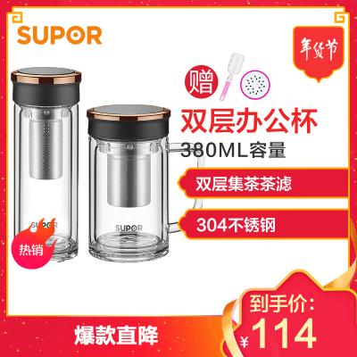 苏泊尔(SUPOR)双层玻璃杯带把盖随手杯便携水杯男士过滤茶水分离泡茶杯子KC38CK1