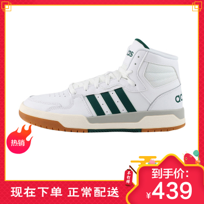 阿迪达斯Neo2020春男子休闲运动鞋EG4308