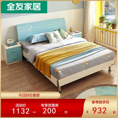 【今日好價】全友家居 青少年兒童臥室小孩床單人床公主床1.5米1.2米經濟型 簡約現代床板式床 121311