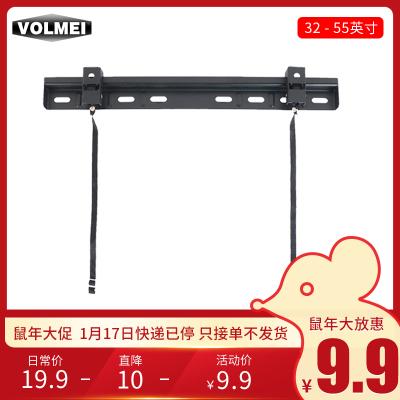 液晶电视挂架 32-55英寸电视通用壁挂架 小米电视支架 创维L-WH02万能挂架 32/42/46/55寸电视挂架