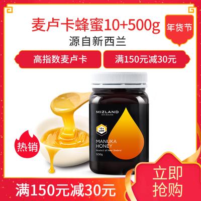 新西兰原装进口蜂蜜 麦卢卡10+蜂蜜 蜜滋兰麦卢卡花蜂蜜UMF10+ 500g 滋补蜂蜜 其他