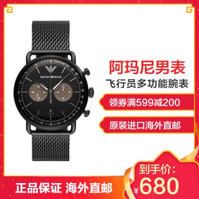 海外直邮欧美品牌原装进口包税阿玛尼,EMPORIO.ARMANI手表时尚石英表 男钢带手表飞行员腕表AR11142
