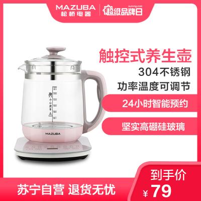 松橋(MAZUBA)養生壺 MK-YSH182 高硼硅玻璃多功能電煮茶壺 1.8L 觸控式煎藥壺 燒水壺
