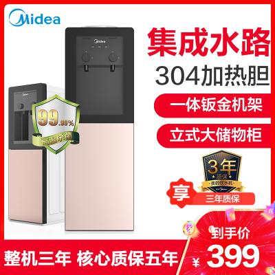 美的(Midea)飲水機立式家用雙封閉門冷熱型飲水機 茶吧機YD1616S-X