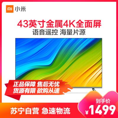 小米(mi)全面屏电视Pro 43英寸E43S 金属4K超高清 人工智能语音 网络液晶平板彩电大屏电视机自营