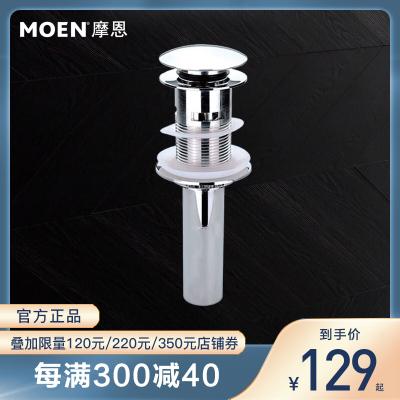 MOEN/摩恩 彈跳式面盆落水 21040 有溢水孔 優質衛浴配件