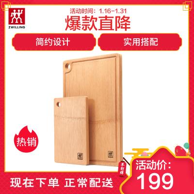 双立人(ZWILLING)家用厨房擀面板砧板切菜板竹制案板 厨房配件砧板占板刀板