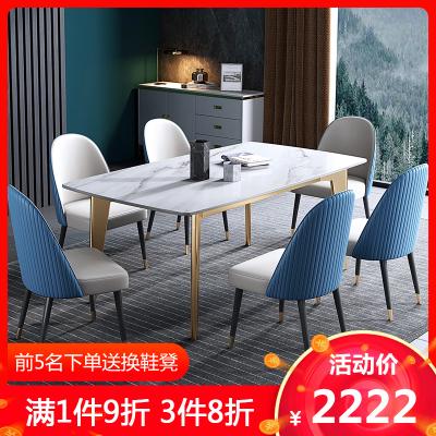 輕奢大理石餐桌椅組合后現代簡約北歐家用長方形港式客廳餐臺方桌 OCEAN STAR