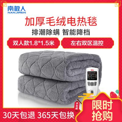 南极人(Nanjiren)电热毯(1.8*1.5米)法兰绒双人电褥子加厚双控双温调温?;さ缛焯?除湿排潮 安全学生宿舍