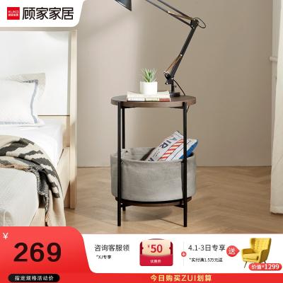 顧家家居(KUKa) 北歐現代簡約沙發邊幾客廳移動角幾茶幾小戶型邊桌XJ