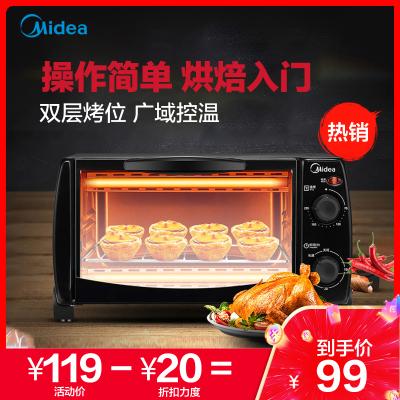 美的(Midea)電烤箱?10升迷你烤箱 家用多功能 雙層烤位 70-230度溫控 易清潔鍍鋅內膽 T1-L108B