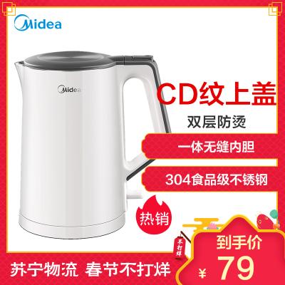 美的(Midea)电水壶MK-SH15Colour102 1.5L大容量 食品级不锈钢 无缝内胆 防干烧 电热水壶