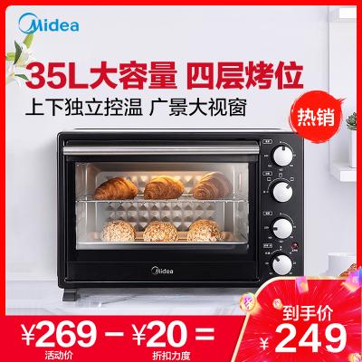 美的(Midea)電烤箱 35L黃金容積 四層烤位滿足味蕾 門板隨心停 光景大視窗 烘焙全程即視 PT3501